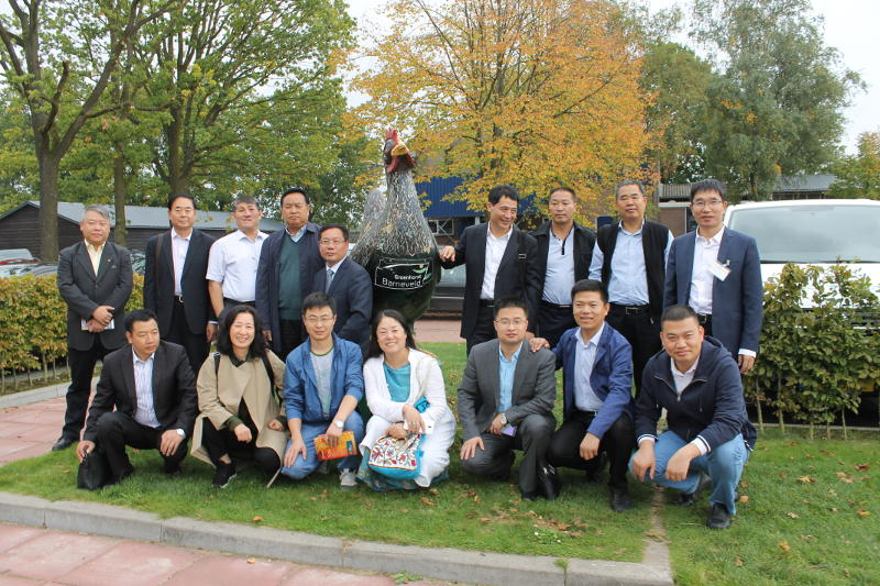 chinese delegatie sept2017 1